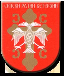 Српски ратни ветерани